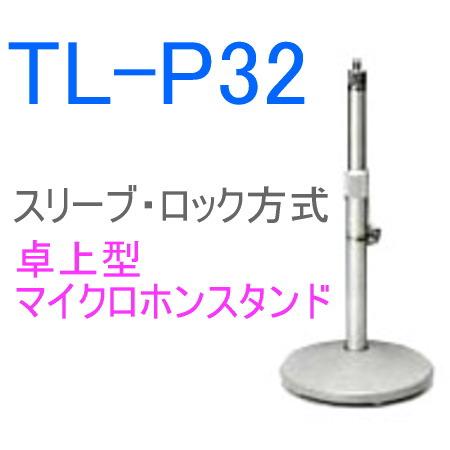 tlp32