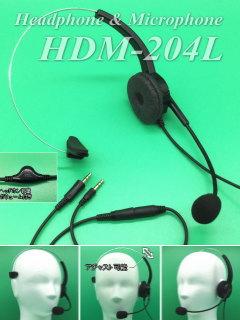 片耳式ヘッドセット