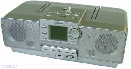 メモリー ラジカセ拡声器 RD-M15S