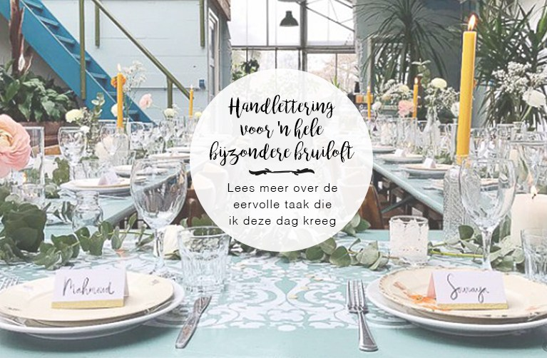 header-handlettering-bruiloft