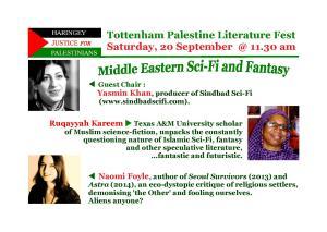 Poster for Tottenham Palestine Literature Festival