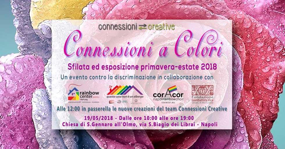 Connessioni a Colori 2018 Napoli
