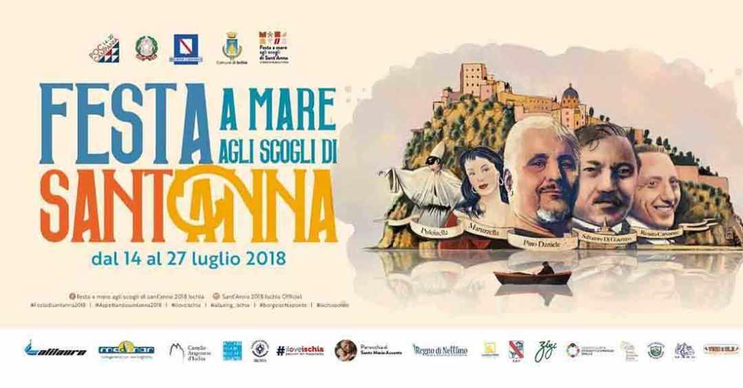 Ischia Festa di Sant'Anna 2018