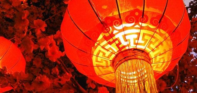 Il Museo Archeologico di Napoli festeggia il Capodanno Cinese