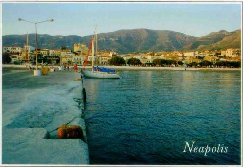 Neapoli(s)