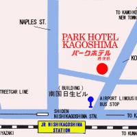 Naples st, Vicino alla stazione di Nishi-Kagoshima