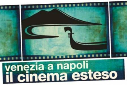 cinema esteso