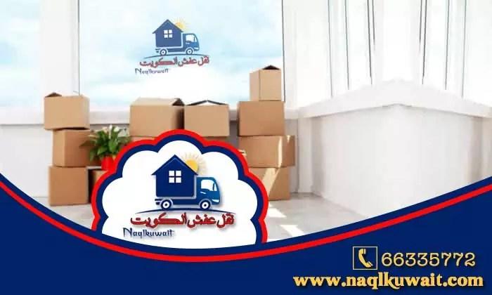 شركة نقل عفش الكويت سرعة وكفاءة وسعر رخيص66335772