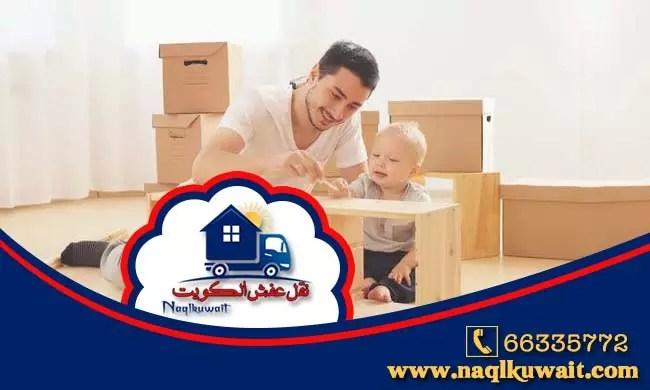 فني تركيب اثاث ايكيا الكويت IKEA خدمة مميزة 66335772