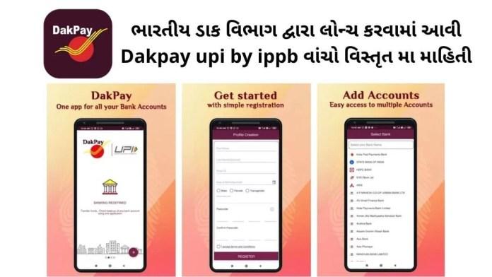 Dakpay upi by ippb details