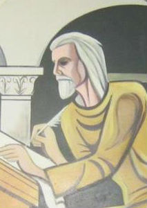 Константин Костенечки
