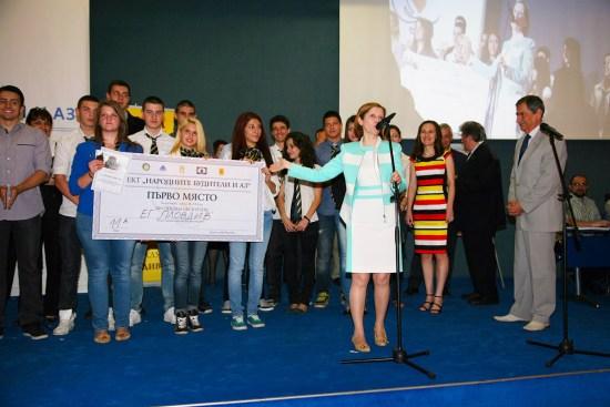 Награждаване на победителите на финала на Народните будители и Аз