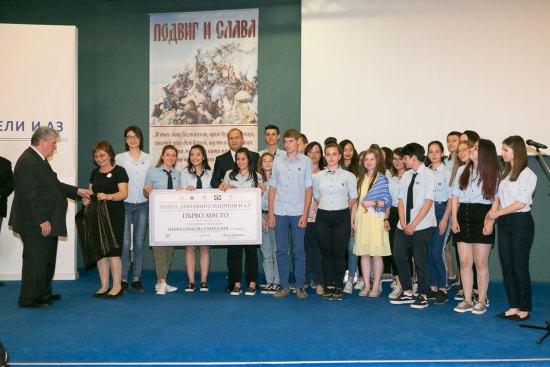 Президентът Румен Радев награждава първенците в проекта Народните будители и Аз