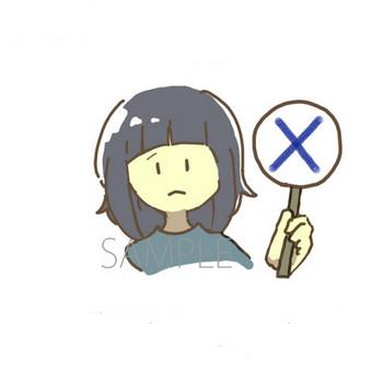 ばつ看板を掲げる女の子のイラスト(無料フリー素材)