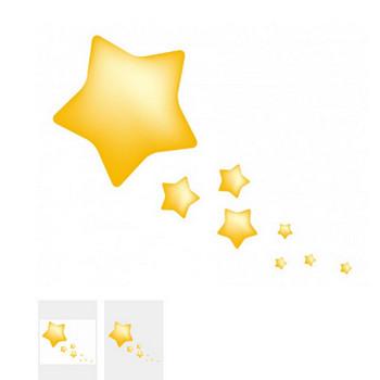 立体キラキラ星 | 無料イラスト素材|素材ラボ
