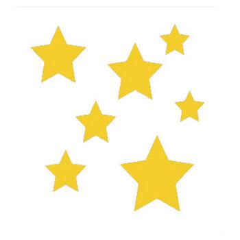 星のシンプルイラスト <無料> | イラストK