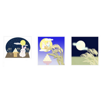 お月見 | イラスト素材パラダイス 商用利用無料のイラスト素材