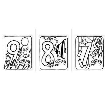 季節7~9月 | フリー素材集 | 株式会社正進社 教育図書教材の出版