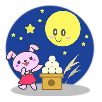 お月見のフリー素材|WEB・ホームページ素材、イラスト、壁紙、写真が無料でダウンロード