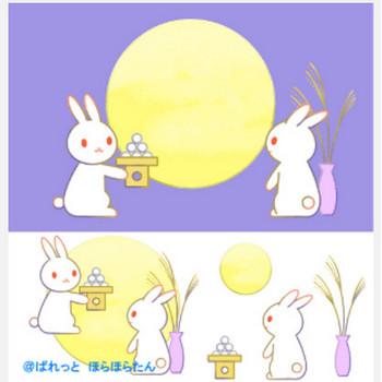 » 中秋の名月イラスト(十五夜) / ウサギとススキとお月見だんご | 可愛い無料イラスト素材集