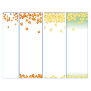紅葉・楓(こうよう・もみじ・かえで)-背景 壁紙・イラスト・アイコン HPフリー素材