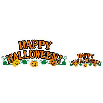 フリー素材・無料イラスト「ふぁんし~・ぱ~つ・しょっぷ」-季節・イベント-ハロウィンのイラスト(かぼちゃ/魔女)