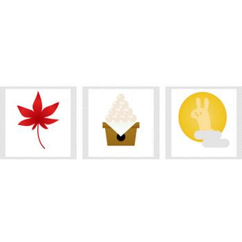 TADA ira[タダイラ]全てのイラストを無料(タダ)で提供:季節のイラスト>9月のイラスト