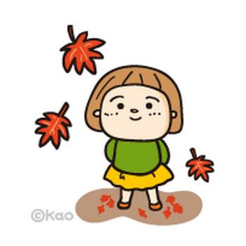 [ 秋 イラスト ] | 無料で使えるイラスト素材|イラストボイス - 楽天ブログ