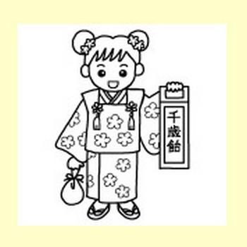 七五三・1/秋の季節・行事/無料イラスト【みさきのイラスト素材】