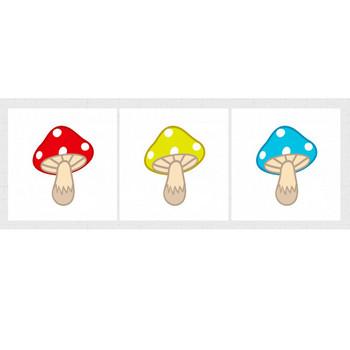 きのこのイラスト イラスト無料配布!商用利用可・リンクフリー|Frogs Art