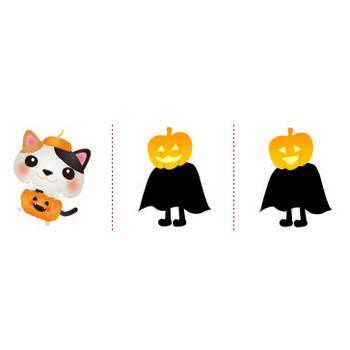 「かぼちゃ」イラスト無料