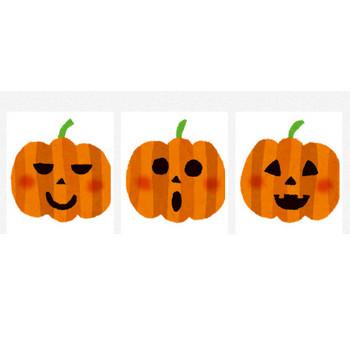 かぼちゃの検索結果 | かわいいフリー素材集 いらすとや