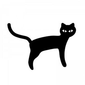 黒猫のシルエット | 無料のAi・PNG白黒シルエットイラスト