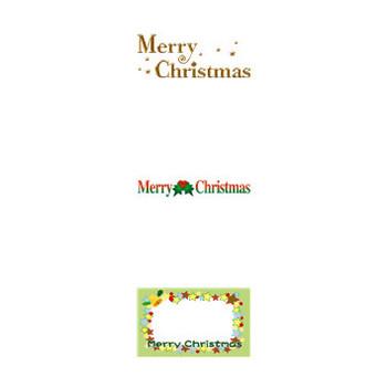 無料素材 クリスマス 検索結果|楽だねonline 素材ダウンロード