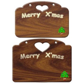 素材 クリスマス プレート類 冬のフリー素材