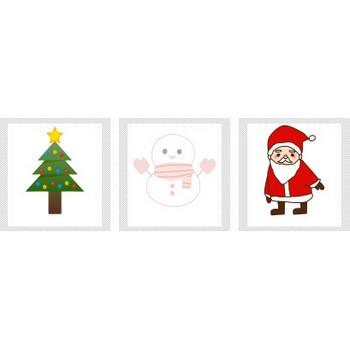 TADA ira[タダイラ]全てのイラストを無料(タダ)で提供:季節のイラスト>12月のイラスト