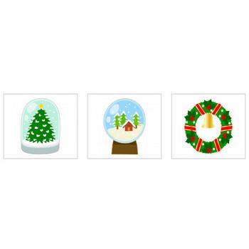 クリスマス | 全てのイラストが無料・かわいいテンプレート