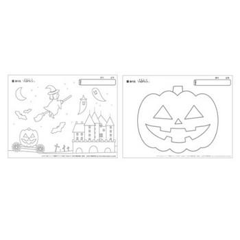 ぬりえ 【秋の季節行事-1】 幼児教材・知育プリント ちびむすドリル【幼児の学習素材館】