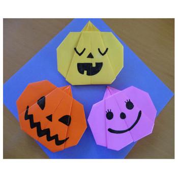 ジャック・オー・ランタンを折り紙で折る方法 | nanapi [ナナピ]