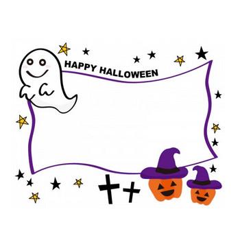 ハロウィンの星とかぼちゃとおばけのフレーム飾り枠イラスト | 無料イラスト かわいいフリー素材集 フレームぽけっと
