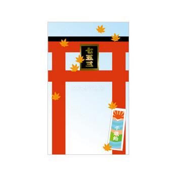 七五三メッセージカードデザイン_鳥居イラスト無料テンプレート80897 | 素材Good
