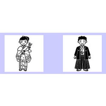 お正月1/冬の季節・1月の行事/無料イラスト【白黒イラスト素材】