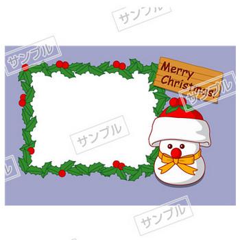 無料素材 クリスマスカードのイラスト素材 詳細|楽だねonline 素材ダウンロード