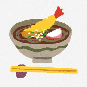 年越しそばのイラスト「海老の天ぷらそば」 | かわいいフリー素材集 いらすとや