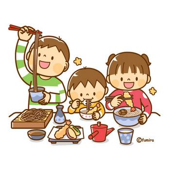 年越し蕎麦・そばを食べる子どもたちのイラスト(ソフト) | 子供と動物のイラスト屋さん わたなべふみ