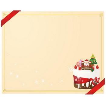 [無料イラスト] クリスマスケーキのメッセージカード - パブリックドメインQ:著作権フリー画像素材集