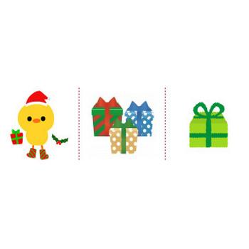 「クリスマスプレゼント」イラスト無料