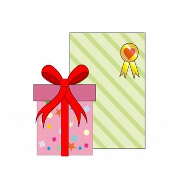 プレゼント箱のイラスト素材   イラスト無料・かわいいテンプレート