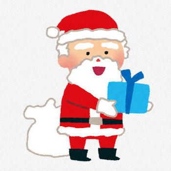 サンタクロースとプレゼントのイラスト(クリスマス)   かわいいフリー素材集 いらすとや