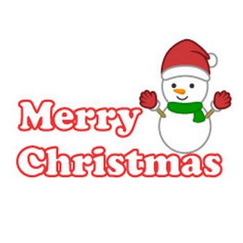 【まとめ】クリスマスの無料イラスト素材集|イラストイメージ
